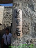 2008/7/12㊣卡蹓馬祖DAY2*遊北竿!:DSCF0695.jpg