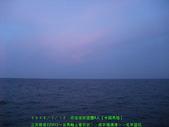 2008/7/12㊣卡蹓馬祖DAY2*遊北竿!:DSCF0298.jpg