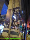 2014/9/4【華江碼頭—新月橋】限量夜遊航線:DSCN9679 拷貝.jpg