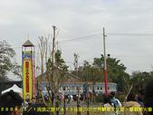 2008/2/1-2/3流浪之旅高雄&佳里:2008世界糖果文化節
