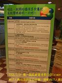 2008/7/26系統管理者日IT人員我生日快樂:流程