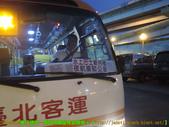 2014/9/4【華江碼頭—新月橋】限量夜遊航線:DSCN9681 拷貝.jpg