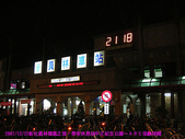2007/12/22彰化員林懷舊之旅:IMGP0111 拷貝.jpg