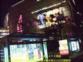 2008/2/1-2/3流浪之旅高雄&佳里:CIMG0438 拷貝.jpg