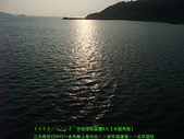 2008/7/12㊣卡蹓馬祖DAY2*遊北竿!:DSCF0379.jpg