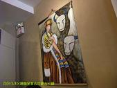 2009/8/8父親節全家去吃蒙古火鍋:有質感
