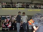 2007/3/23校園放羊日-華岡藝校&莊敬高職:HPIM1039