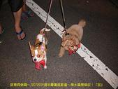 2006/10/22倒扁慶生+其他天的:IMGP0070.jpg