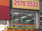 2008/3/16國民黨台灣向前行全民大遊行:CIMG0069 拷貝.jpg