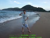 2008/7/12㊣卡蹓馬祖DAY2*遊北竿!:DSCF0738.jpg