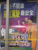 2007/12/21台北市街頭逛逛樂有林志穎:IMGP0017 拷貝.jpg