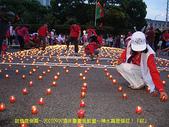 2006/10/22倒扁慶生+其他天的:IMGP0066.jpg