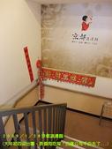 2009/1/29京都浪漫館吃~大年初四卻出事!:DSCF2024 拷貝.jpg