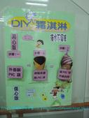2014/1/28★富樂.8%冰淇淋.舉牌小人展★:DSCN1070 拷貝.jpg