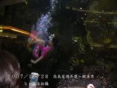 2007/10/28高島屋週年慶~餵魚秀:IMGP0194 拷貝.jpg