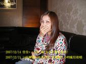2007/12/14~12/15佳佳.小冰衝台中:IMGP0096 拷貝.jpg
