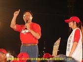 2006/10/22倒扁慶生+其他天的:IMGP0150.jpg