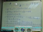 2008/917十分OPEN~HITFM生日快樂:917十分OPEN注意事項