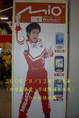 2006/8/12跟Yves見面:IMAG0116 拷貝.jpg
