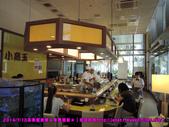 2014/7/13高樂餐飲雙人免費體驗:DSCN7098 拷貝.jpg