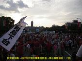 2006/10/22倒扁慶生+其他天的:IMGP0023.jpg