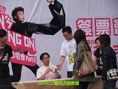 2009/2/22陳奕迅簽票會:DSCF2146 拷貝.jpg