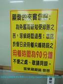 2014/1/28★富樂.8%冰淇淋.舉牌小人展★:DSCN1071 拷貝.jpg
