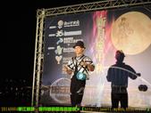 2014/9/4【華江碼頭—新月橋】限量夜遊航線:DSCN9696 拷貝.jpg