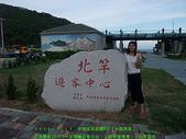 2008/7/12㊣卡蹓馬祖DAY2*遊北竿!:DSCF0745.jpg