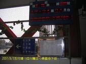 2007/8/3敗家的松山行:IMGP0003.jpg