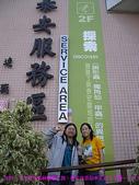 2007/12/22彰化員林懷舊之旅:IMGP0008 拷貝.jpg