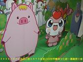 2008/2/1-2/3流浪之旅高雄&佳里:CIMG0478 拷貝.jpg