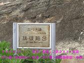 2008/2/1-2/3流浪之旅高雄&佳里:CIMG0064 拷貝.jpg