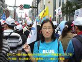 2008/3/16國民黨台灣向前行全民大遊行:CIMG0051 拷貝.jpg