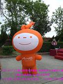 2008/4/20八里MIO與隋棠牽手淨灘愛台灣:CIMG0023 拷貝.jpg