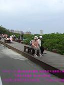 2008/4/20八里MIO與隋棠牽手淨灘愛台灣:CIMG0077 拷貝.jpg