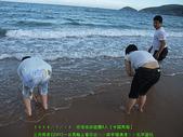2008/7/12㊣卡蹓馬祖DAY2*遊北竿!:DSCF0734.jpg