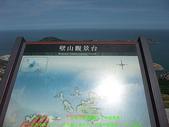 2008/7/12㊣卡蹓馬祖DAY2*遊北竿!:DSCF0618.jpg