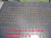 2007/7/7參與『更生大使』林志穎CF外景:IMGP0027.jpg