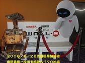2008/6/26信義區華納威秀(S770 EN:CIMG0011.jpg