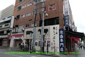 2018/10/22~10/24生日沖繩旅遊:P1000194 拷貝.jpg