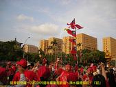 2006/10/22倒扁慶生+其他天的:IMGP0011.jpg