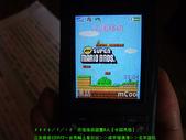 2008/7/12㊣卡蹓馬祖DAY2*遊北竿!:DSCF0497.jpg