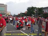 2006/10/22倒扁慶生+其他天的:IMGP0048.jpg