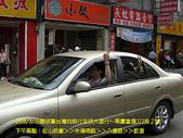 2008/3/16國民黨台灣向前行全民大遊行:CIMG0064 拷貝.jpg