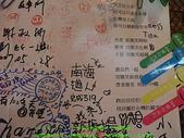 2008/7/12㊣卡蹓馬祖DAY2*遊北竿!:DSCF0699.jpg