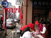 2006/10/22倒扁慶生+其他天的:IMGP0021