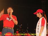 2006/10/22倒扁慶生+其他天的:IMGP0148.jpg
