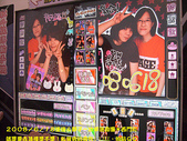 2008/6/18小週末~放羊進香團*西門町:CIMG0174.jpg