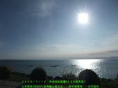 2008/7/12㊣卡蹓馬祖DAY2*遊北竿!:DSCF0706.jpg